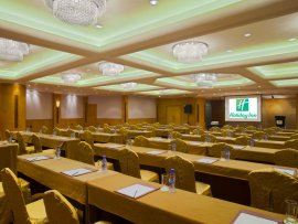 Отель HOLIDAY INN DOWNTOWN 4* в Шанхае