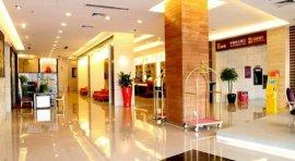 Отель IT WORLD 4* в Гуанчжоу