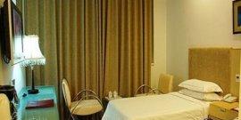 Отель JIN ZHI 3* в Пекине