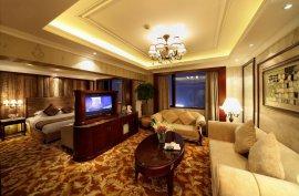 Отель LANDMARK CANTON 4* в Гуанчжоу
