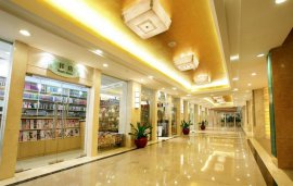 Отель LIUHUA 4* в Гуанчжоу
