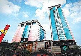 Отель MAJESTIC 4* в Гуанчжоу