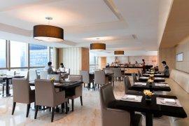 Отель MARRIOTT TIANHE 5* в Гуанчжоу