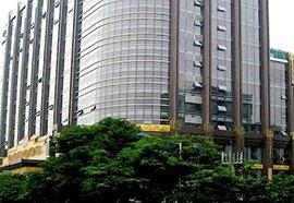 Отель NANYANG ROYAL 5* в Гуанчжоу