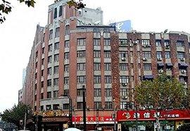 Отель NEW ASIA 3* в Шанхае