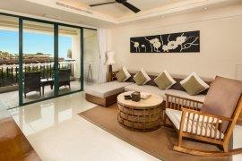 Отель OCEAN SONIC RESORT 5* на о.Хайнань