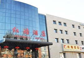 Отель REDWALL 3* в Пекине