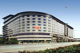 Отель REGAL AIRPORT 4* в Гонконге