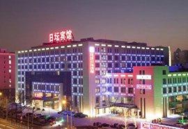 Отель RITAN 5* в Пекине