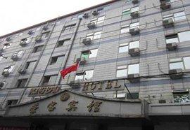 Отель RONG BAO 2* в Пекине