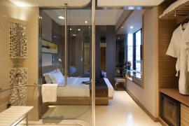 Отель ROSEDALE KOWLOON 4* в Гонконге