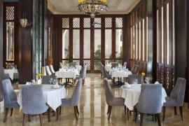Отель ROYAL BEGONIA 5* на о.Хайнань
