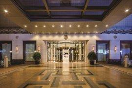 Отель SCITECH 4* в Пекине