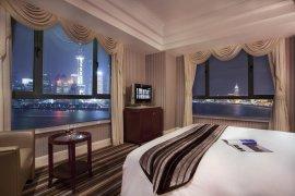 Отель SEAGULL ON THE BUND 4* в Шанхае