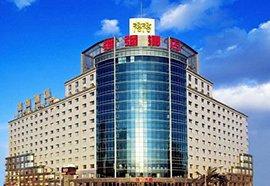 Отель SUPER HOUSE INTERNATIONAL 4* в Пекине
