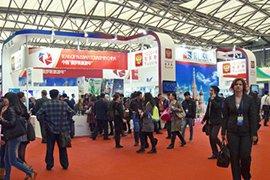 Туристическая выставка в Китае