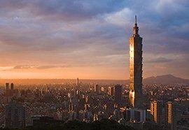 Оформить визу в Тайвань