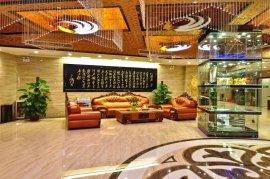 Отель YUCHENG 3* в Гуанчжоу
