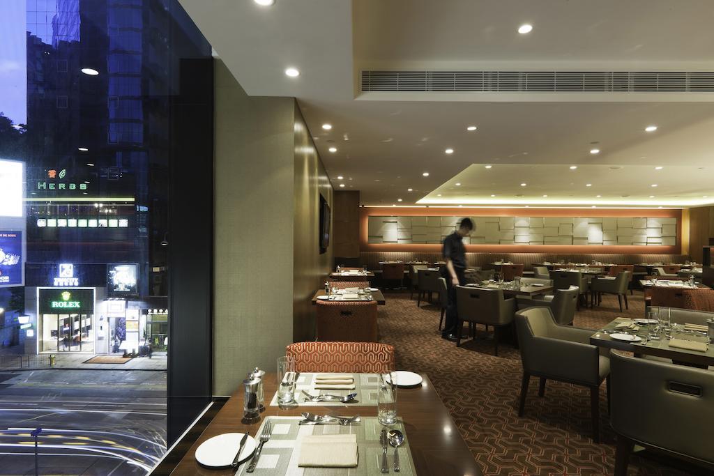 Отель MARCO POLO PRINCE 4* в Гонконге